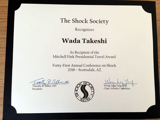 Presidential Travel Award