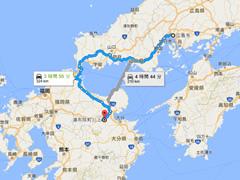 広島から湯布院への道のり