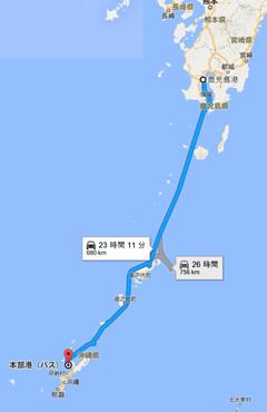 鹿児島から沖縄への道のり