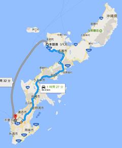 沖縄本島での道のり