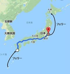 沖縄から札幌へ